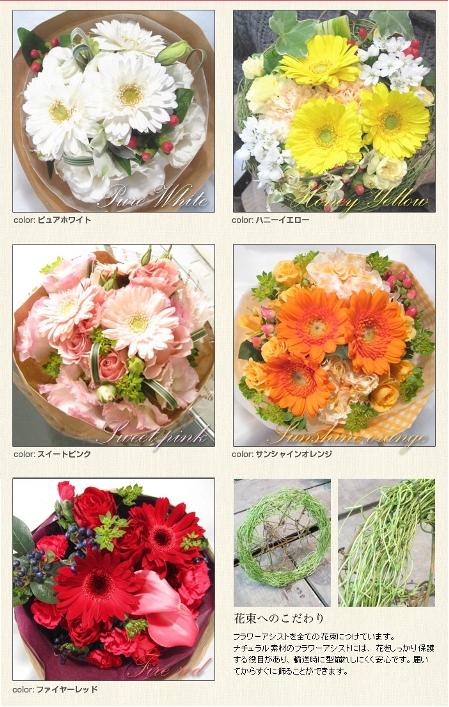 とっておきのプレゼント・心を込めた花束を・フェアリーブーケ