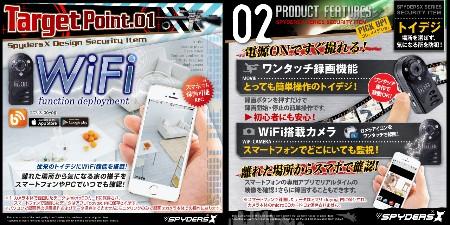 WiFi機能付き小型ビデオカメラ:15,800円